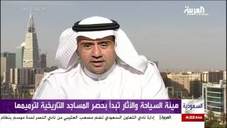 هيئة السياحة و التراث الوطني تطلق عمليات حصر و ترميم للمساجد