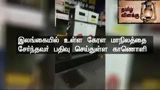 India cheating in petrol|பெட்ரோலில் மோசடி செய்யும் இந்திய அரசு