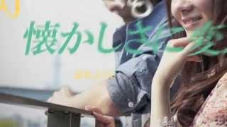 ONE☆DRAFT 「一度きりの大声で」 リリックPV