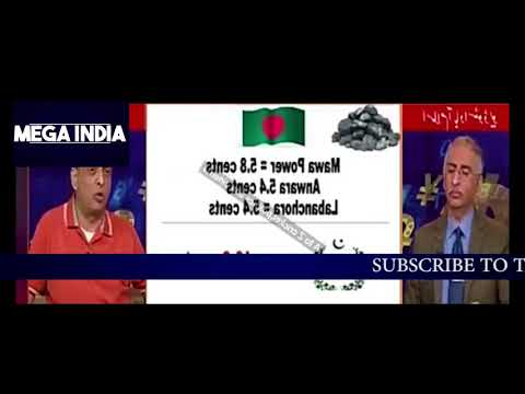 PAKISTANI MEDIA SURPRISED TO SEE SO LOW ELECTRICITY RATES IN INDIA   YouTube