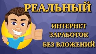 Можно ли заработать за 10 месяцев 1 миллион рублей