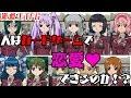 【遊戯王5D'sTF6】人はカードゲームで恋愛できるのか!?vol.3【縛りプレイ】