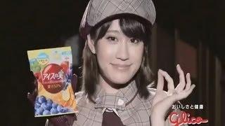 いいなCM グリコ アイスの実 AKB48殺人事件 全話 thumbnail