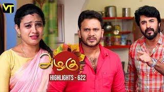 Azhagu - Tamil Serial | Highlights | அழகு | Episode 622 | Daily Recap | Sun TV Serials | Revathy