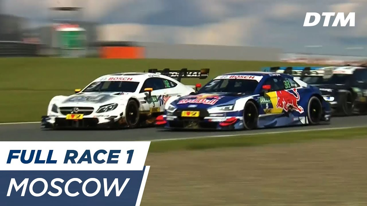 DTM Moscow 2017 - Race 1 - RE-LIVE (English)