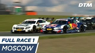 DTM Moscow 2017 - Race 1 - RE-LIVE (English) thumbnail