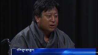 Nang Ghi Tam with Nidup Namgyel