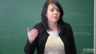 1 уровень (10 урок - 1 часть) ВИДЕОУРОКИ КОРЕЙСКОГО ЯЗЫКА