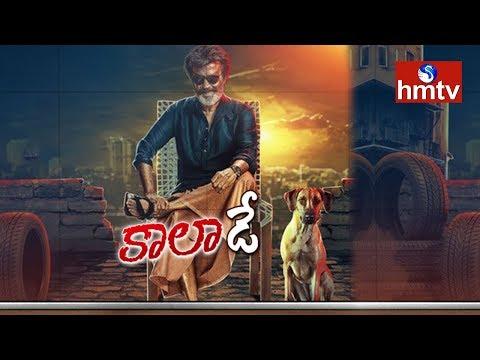 Kaala Movie Hungama At Tamilnadu | Rajinikanth | Kaala Movie Release | hmtv