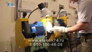 Точильно-шлифовальный станок ТШ-2 (ТШН-3)(http://stanok74.ru/ Станок точильно-шлифовальный ТШ-2 предназначен для выполнения слесарных работ. На данной модели..., 2015-04-21T12:36:02.000Z)
