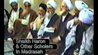 Sheikh Haron and other clerics