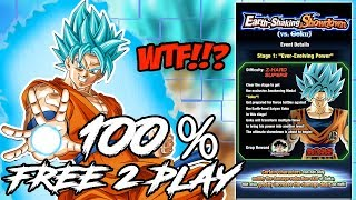 THIS F2P TEAM CAN BEAT ANYTHING!? EARTH SHAKING SHOW DOWN TAKEN OUT! | DRAGON BALL Z DOKKAN BATTLE