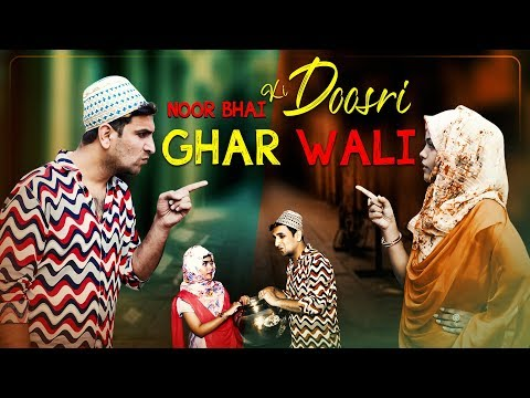 Noor Bhai ki Dusri Ghar Wali || Homemade Comedy || Hyderabadi || Shehbaaz Khan Comedy