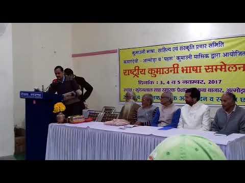 Kumauni hasya kavita आज् कलक ब्वारी- Vinod pant