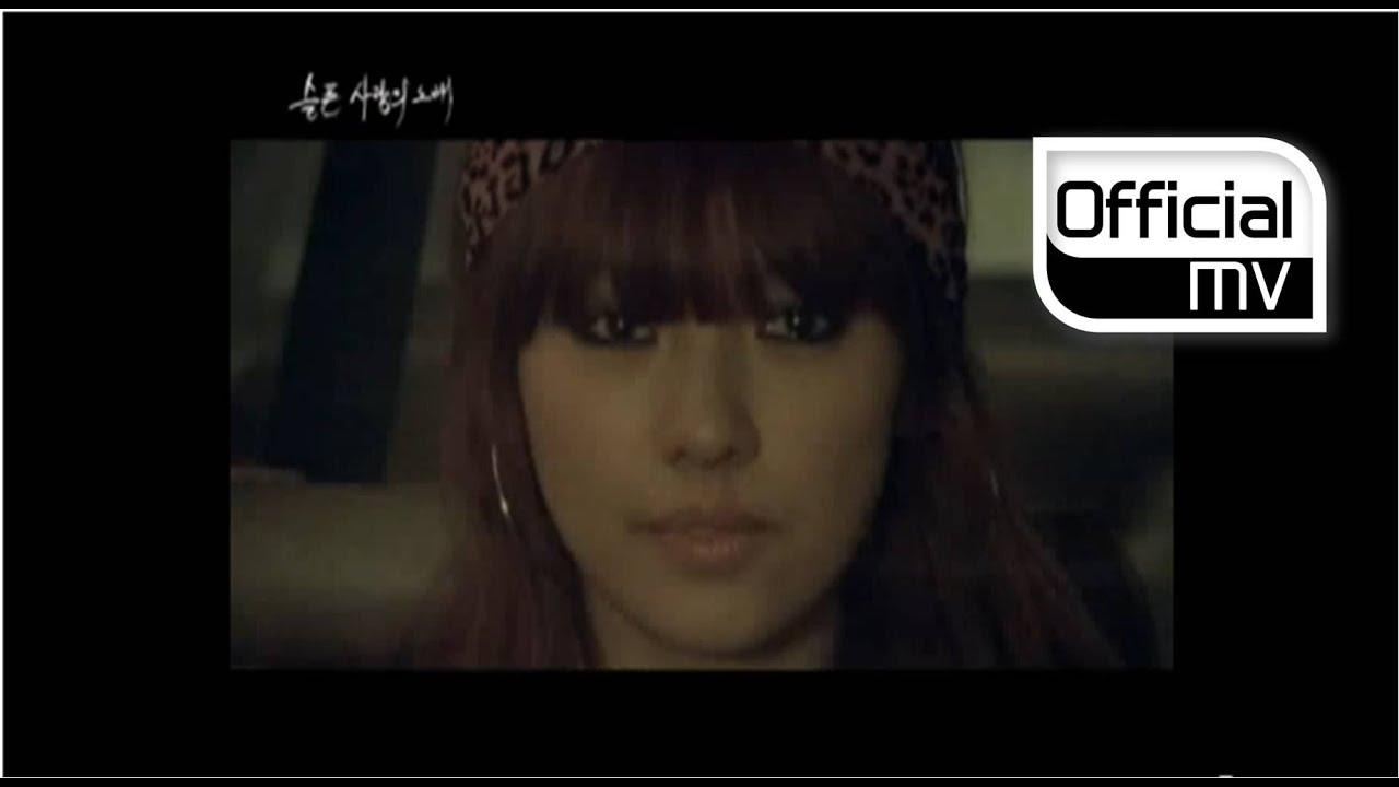 [MV] Davichi(다비치) _ Sad promise(슬픈 다짐)