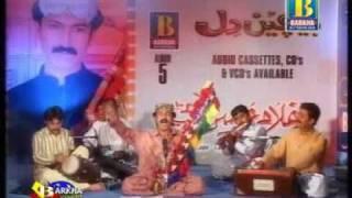 majboor aa ashiq majboor aa by ghulam hussain umrani album 5 bechin uploaded by imran ali soomro.DAT Resimi