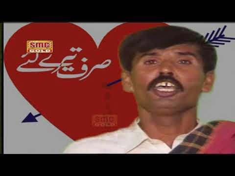 Nasha Haye Sharab Da M Afzal Khan New Latest Punjabi And Saraiki Song HD 2019
