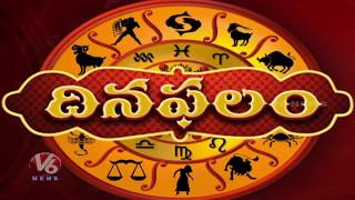 Daily Horoscopes | 11th December 2019 | Astrological Prediction For Zodiac Signs  Telugu News