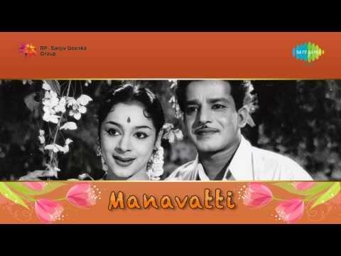 Manavatti | Ashtamudi Kayalile song