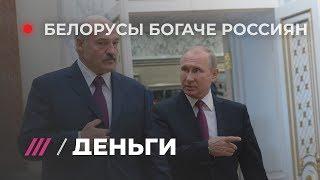 Экономическое чудо: белорусы ушли в IT и обогнали россиян. Деньги LIVE