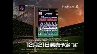 【CM】 実況ワールドサッカー2000 FINAL EDITION 【PS2】 Jikkyou World Soccer 2000 Final Edition (Commercial)