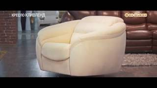Видеообзор кресла-качалки «Кливленд»
