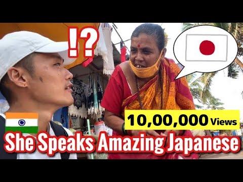 INDIAN People Speaking Amazing JAPANESE!!