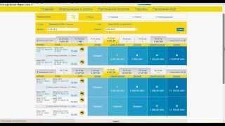 Покупка билетов МАУ/UIA tickets buying. НЕАКТУАЛЬНО ПОСЛЕ 28.01.16(, 2015-05-06T13:55:02.000Z)