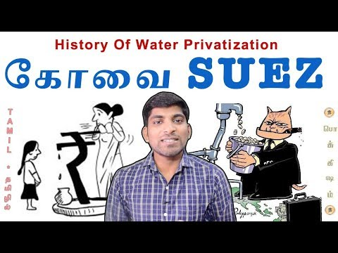 illuminati Plan in Siruvani SUEZ | சிறுவாணி | Bolivia Water Privatisation | Tamil | Vicky | TP