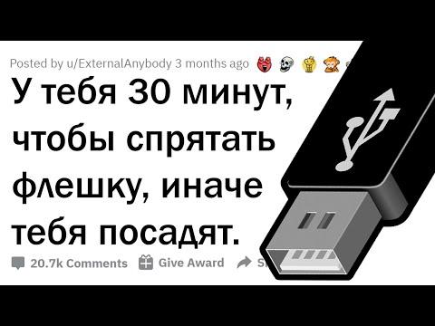 У ТЕБЯ 30