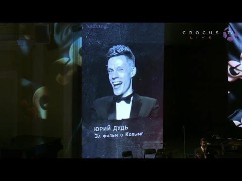 Премия GQ «Лицо с экрана» 2019 года: Юрий Дудь