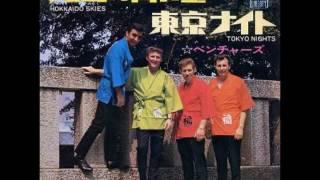 ベンチャーズThe Ventures/➃東京ナイトTokyo Nights 「北国の青い空Hok...
