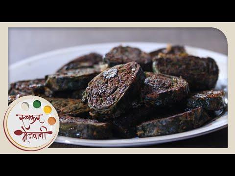 Aloo / Alu Wadi | Authentic Maharashtrian Snack | Recipe by Archana in Marathi