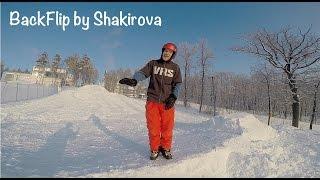 Backflip by Yana Shakirova / Сальто назад на горных лыжах.
