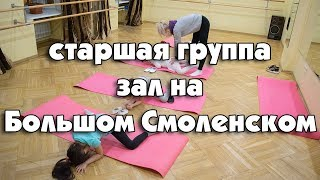Тренировка по художественной гимнастике девочек с 5 до 7 лет в Невском районе СПб