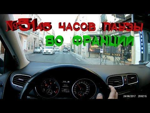 Работа водителем в Москве - 2234 вакансии на
