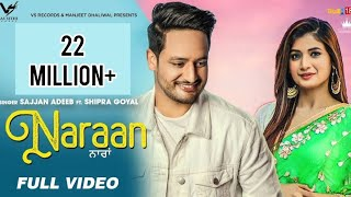 Naraan - Sajjan Adeeb & Shipra Goyal | Music Empire | Bilaspuri | New Punjabi Song 2018 | VS Records