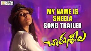 My Name is Sheela Song Trailer || Charu Seela Movie || Rashmi Gautham, Rajiv Kanakala