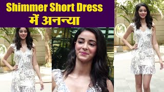 Ananya Panday looks pretty in short shimmery dress;Watch | Boldsky