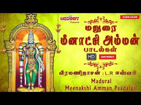 Madurai Meenakshi Amman Padalgal | Tamil Bakthi Padalgal | Veeramanidasan | L.R. Eswari | Jukebox
