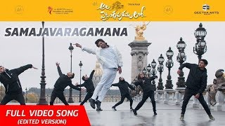 Gambar cover Samajavaragamana Full Video Song HD Edited Version || Ala Vaikuntapurramloo || Allu Arjun
