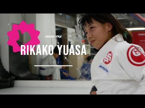 주짓수 블랙벨트 롤링 : 리카코 유아사