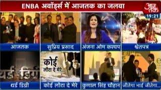 congress attacks modi on pulwama
