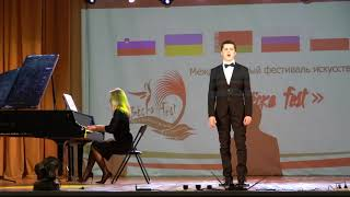 Илья Федорцов академический вокал