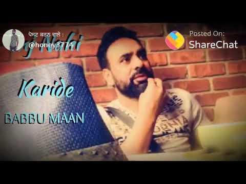 Punjabi sad song singer name
