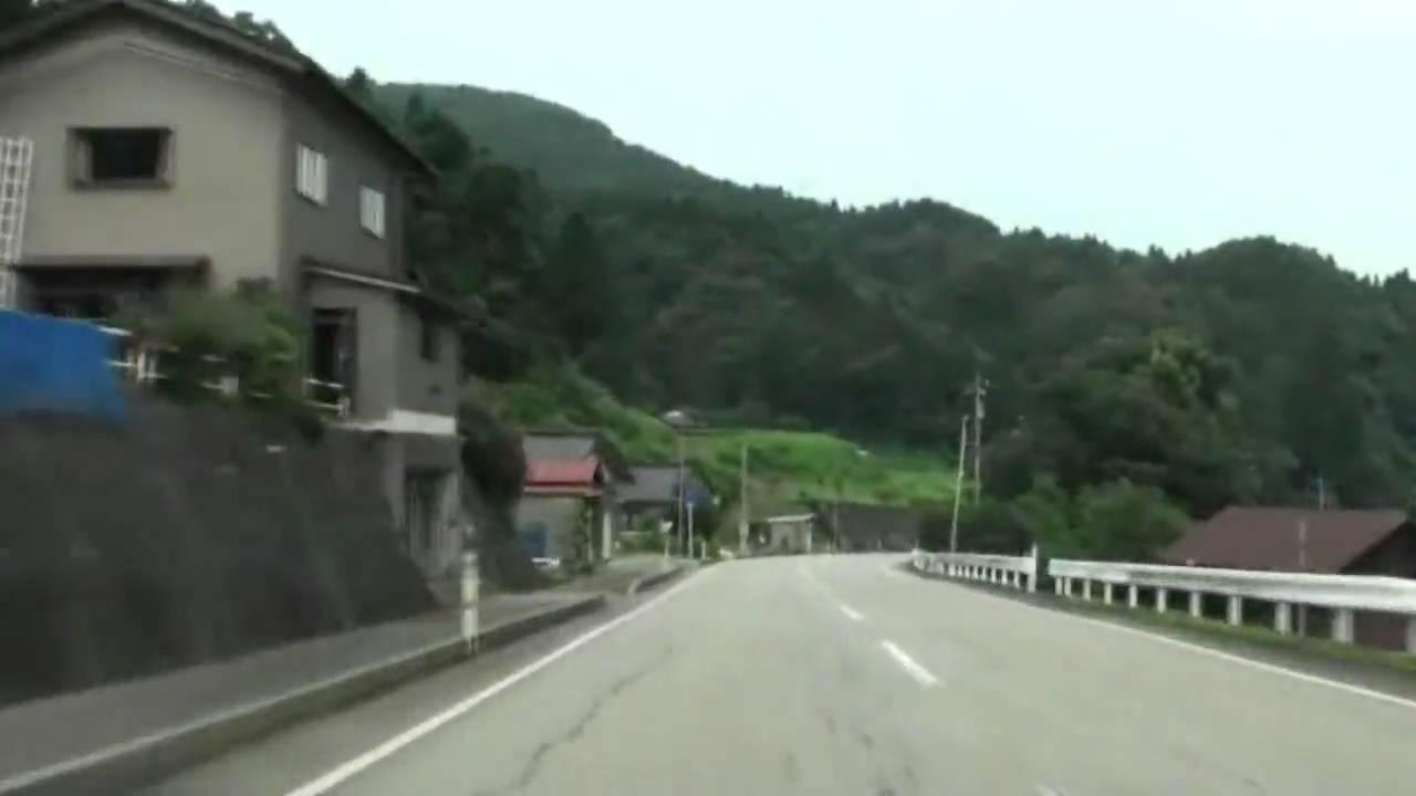 国道探訪】国道472号(その9) -...
