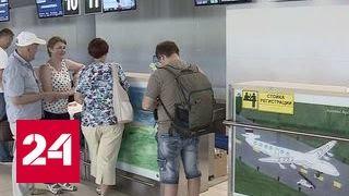 Новий термінал аеропорту в Анапі будували за зразком сочинському