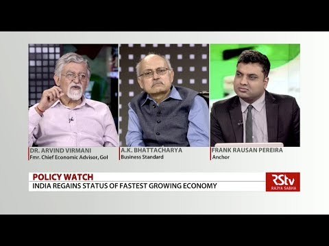Policy Watch Episode - 308 | India Fastest Growing Economy Again | NPAs & Role of Audit Regulator