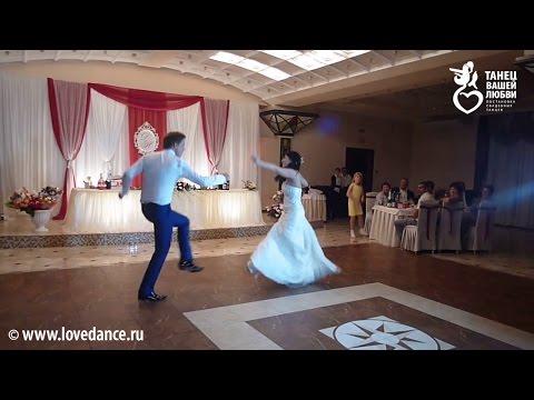 Свадебный танец #ee_pyatachkovi / видео доступно с ПК