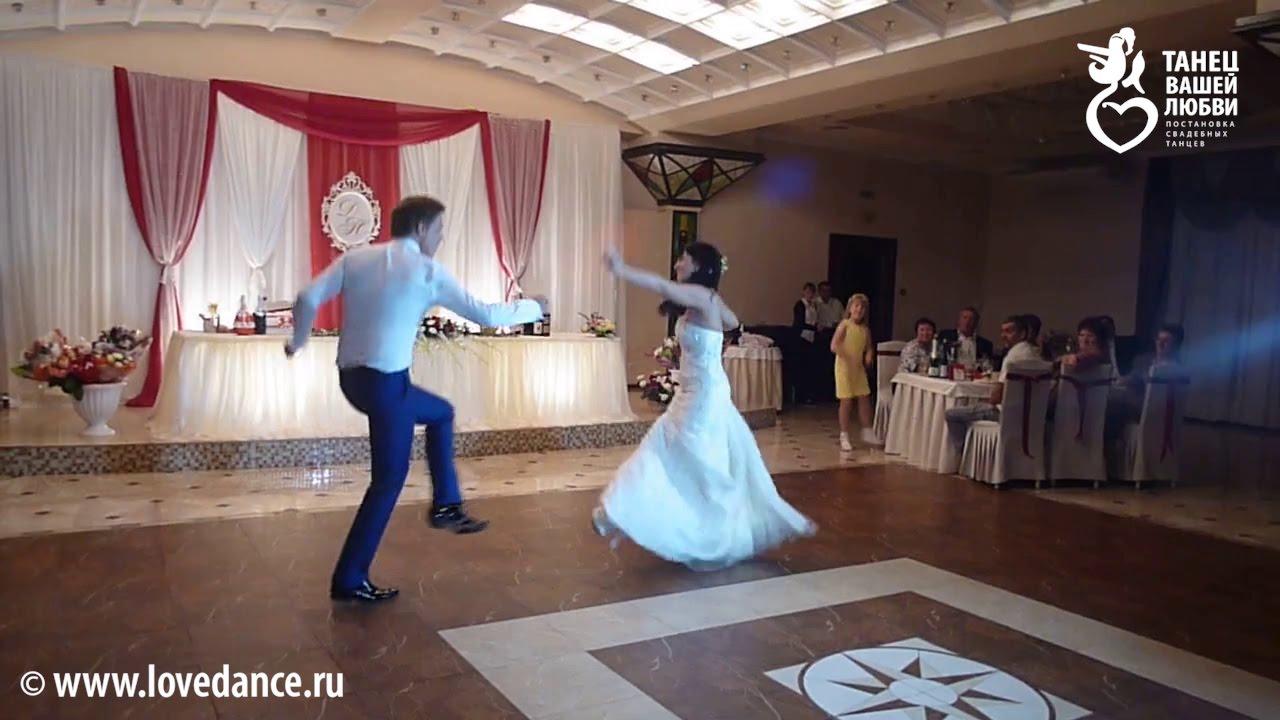 Сексуальный свадебный танец